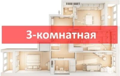 zamena-elektriki-v-trehkomnatnoy-kvartire-cena