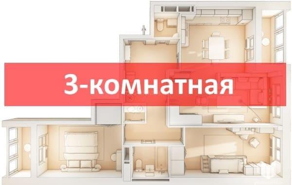 Стоимость замены электропроводки в однокомнатной квартире