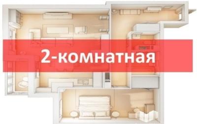 zamenu-elektriki-v-dvuhkomnatnoy-kvartire